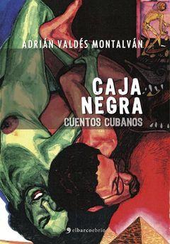 Caja_Negra - Adrian_Valdes_Montalvan
